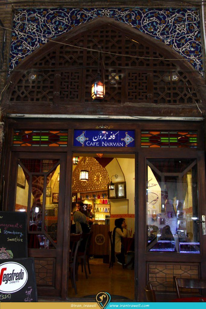 کافه بازار قیصریه
