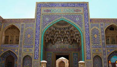 مسجد سید اصفهان | آسمان مسجدها