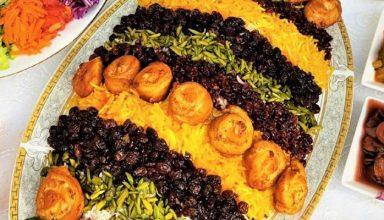بهترین غذای اصفهان | شکم گردی