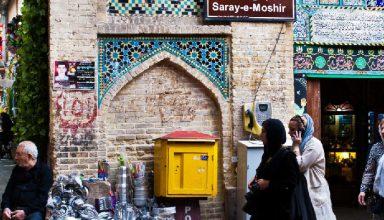 بهترین بازارها و مراکز خرید شیراز