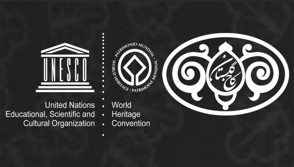 کاخ گلستان تنها اثر ثبت جهانی پایتخت ایران