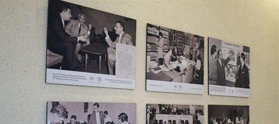 نمایشگاه عکس و اسناد تاریخیِ همکاری ایران و سازمان ملل متحد