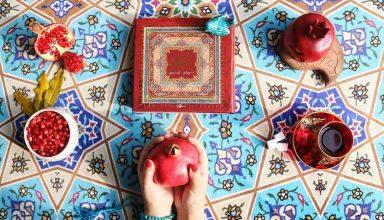 شیراز   تجلی ادوار تاریخی ایران