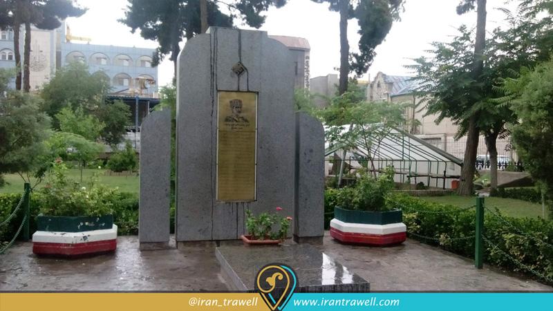 آرامگاه محمد تقی پسیان