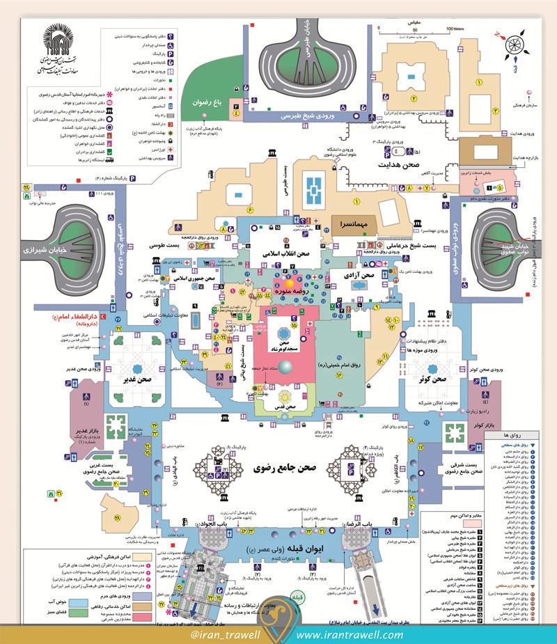 نقشهی حرم امام رضا (ع)