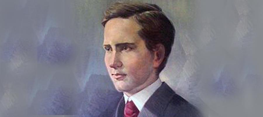 هوارد باسکرویل