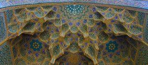سردر مسجد علی قلی آقا