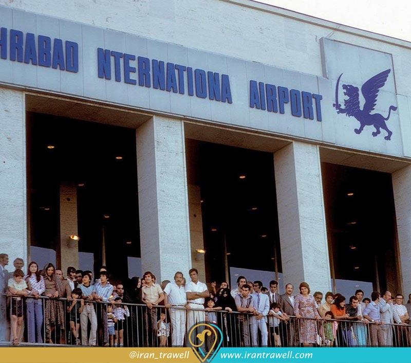 عکس قدیمی فرودگاه مهرآباد در سال 1351