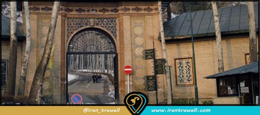 دربهای کاخ سعدآباد