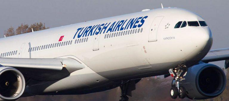 شرکت هواپیمایی ترکیش ایرلاین