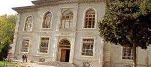 کاخ موزه سفید