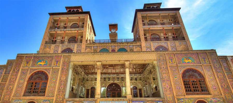 شمس العماره کاخ گلستان تهران