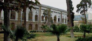 موزه مردم شناسی (کاخ ابیض)