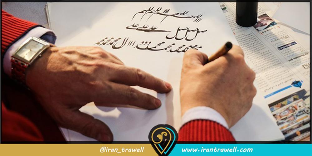 قزوین پایتخت خوشنویسی کجاست