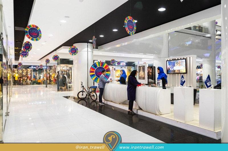 مرکز خرید آرمیتاژ