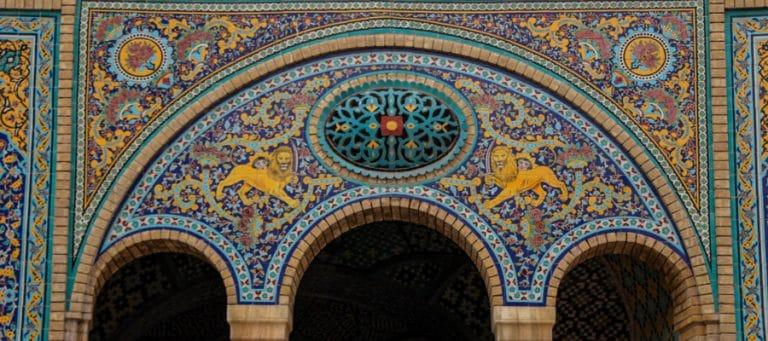 سفرهای درون شهری تهران