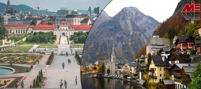 ملک پور اتریش