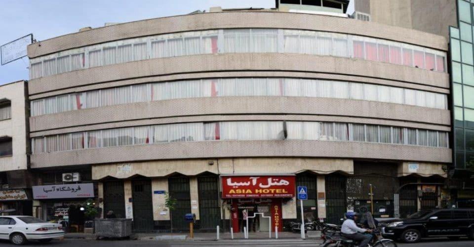 هتل آسیا تهران