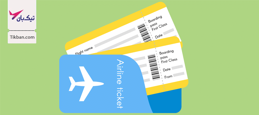 خرید بلیط هواپیما ارزان